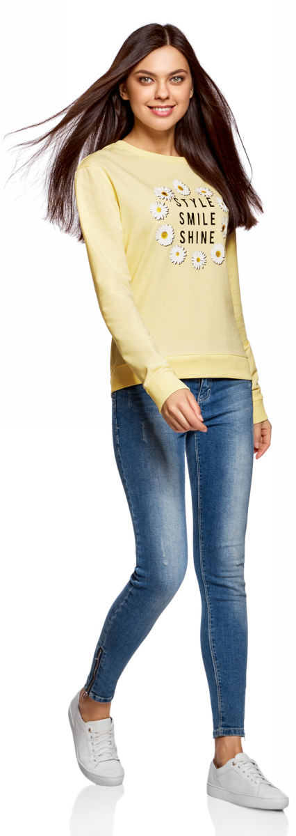 Свитшот женский oodji Ultra, цвет: светло-желтый, мультиколор. 14808015-4/46151/5019P. Размер XXL (52)14808015-4/46151/5019P