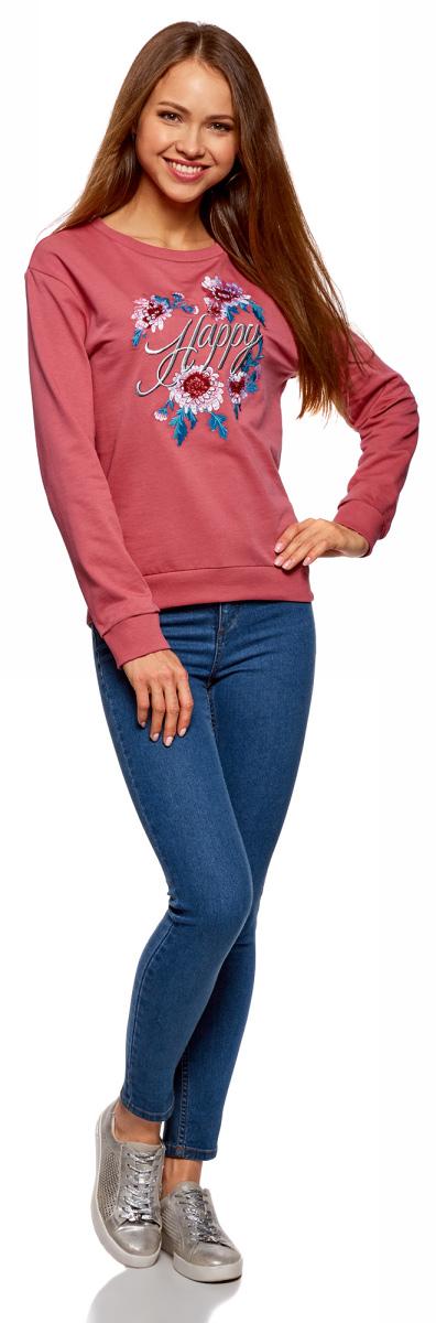 Свитшот женский oodji Ultra, цвет: пыльный розовый, мультиколор. 14808015-8/46151/4A19P. Размер S (44)14808015-8/46151/4A19P