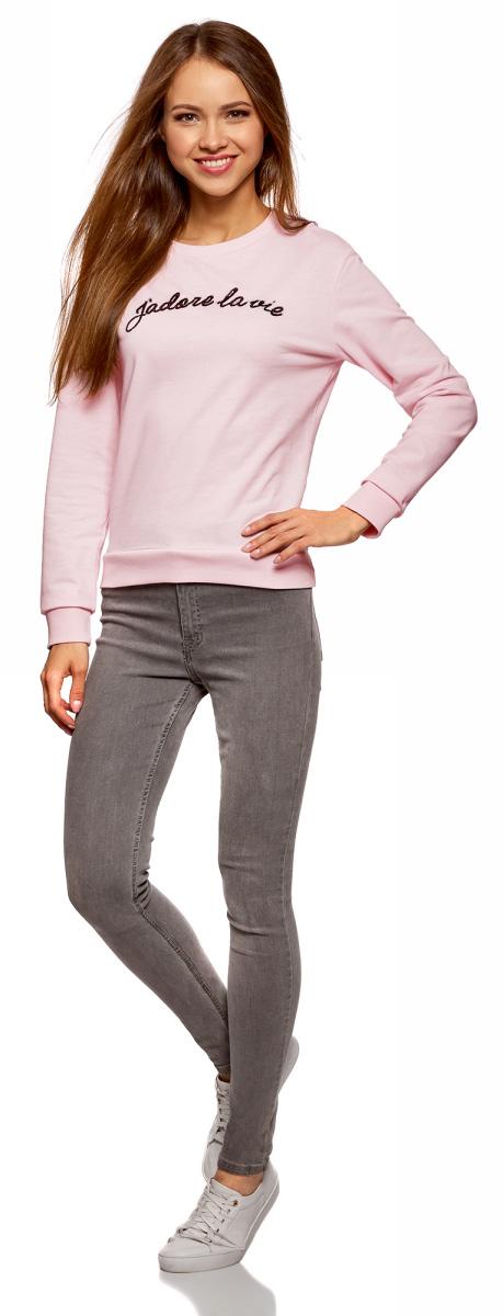 Свитшот женский oodji Ultra, цвет: светло-розовый, черный. 14808015-7/46151/4029P. Размер XL (50)14808015-7/46151/4029P