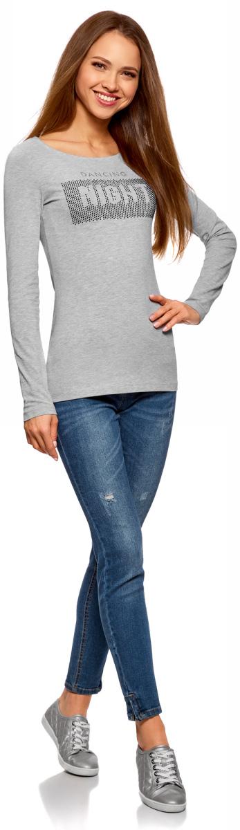 Футболка женская oodji Collection, цвет: светло-серый, черный. 24201007-6/46147/2029Z. Размер XL (50)24201007-6/46147/2029Z