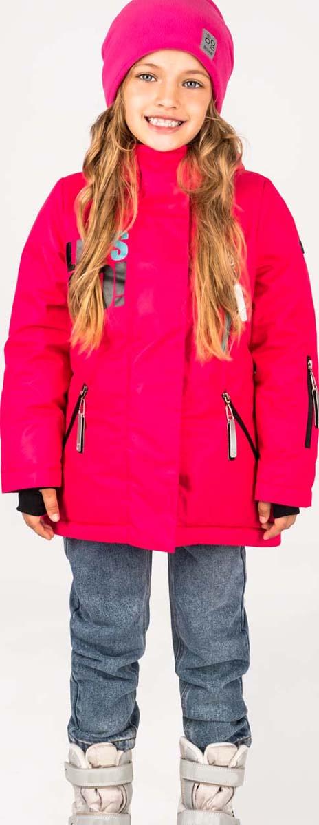 Куртка для девочки Boom!, цвет: розовый. 70867_BOG_вар.2. Размер 152, 11-12 лет70867_BOG_вар.2