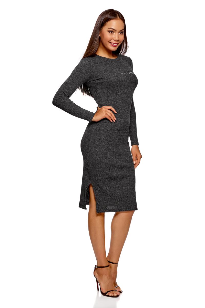 Платье женское oodji Ultra, цвет: темно-серый, белый. 14011024/47030/2510Z. Размер XS (42)14011024/47030/2510Z