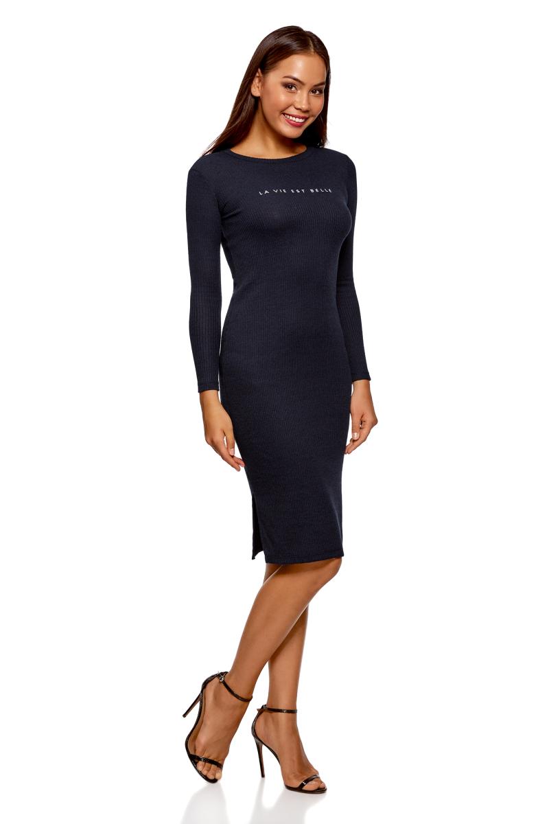 Платье женское oodji Ultra, цвет: темно-синий, белый. 14011024/47030/7912P. Размер S (44)14011024/47030/7912P