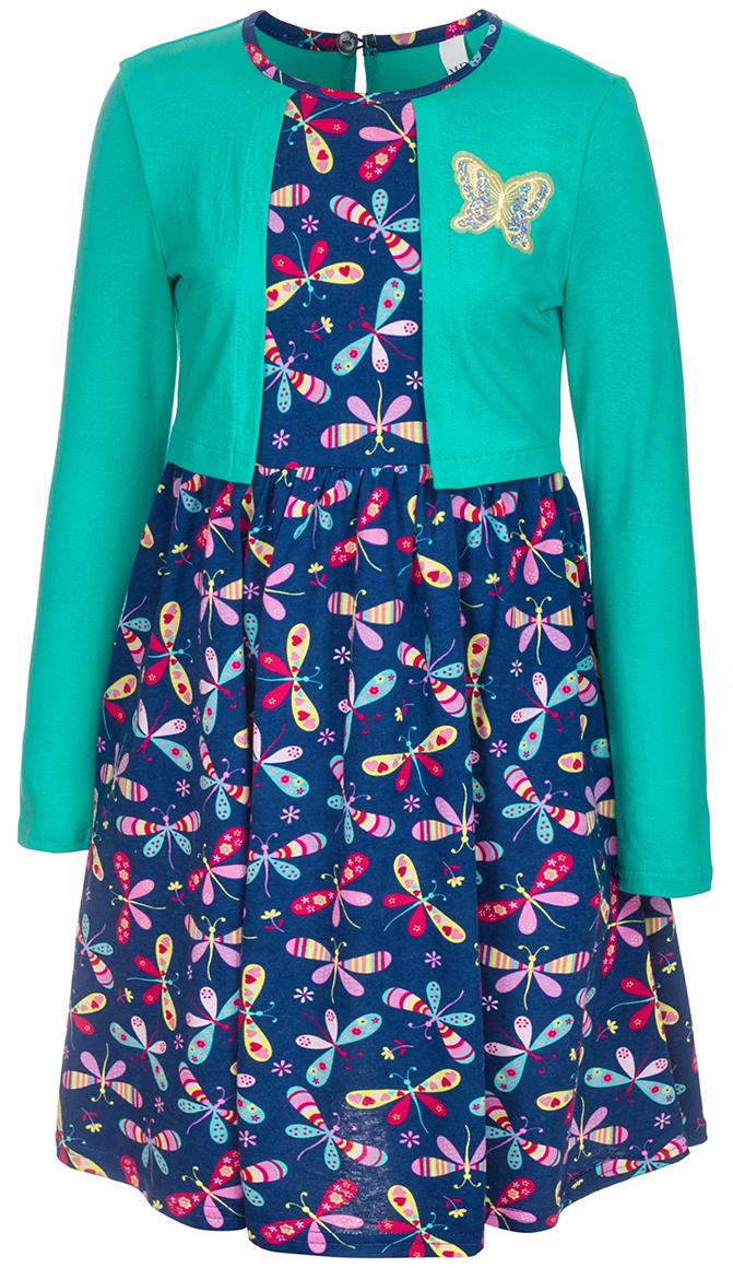 Платье для девочки M&D, цвет: мятный, синий. WJD27020M87. Размер 128WJD27020M87Платье с имитацией болеро для девочки выполнено из трикотажного полотна. Длинный рукав, полуприлегающий силуэт, сборка по линии талии. По спинке застежка на пуговицу.