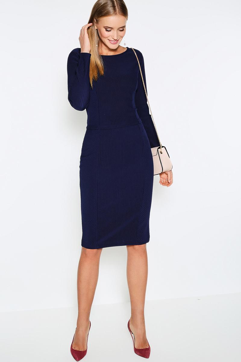 Джемпер женский Concept Club Cora, цвет: темно-синий. 10200100122. Размер L (48)10200100122