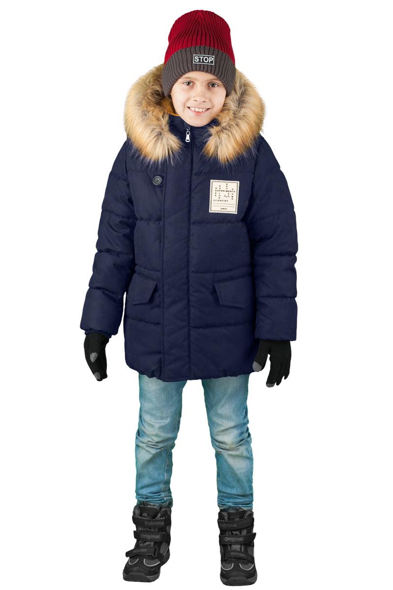 Куртка для мальчика Boom!, цвет: синий. 70492_BOB_вар.2 . Размер 158, 11-12 лет70492_BOB_вар.2Куртка от Boom! изготовлена из водонепроницаемого и ветрозащитного материала с утеплителем из синтепона. Модель на подкладке из теплого флиса застегивается на пластиковую застежку-молнию. Куртка дополнена капюшоном с опушкой из искусственного меха и вместительными карманами. Универсальная модель, как на морозы, так и на оттепель.