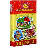 Купить Дрофа-Медиа Развивающая игра Зверята