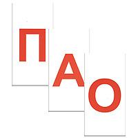 Купить Вундеркинд с пеленок Обучающие карточки Буквы