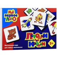 Купить Десятое королевство Лото Лотошки для крошки