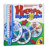 Купить Десятое королевство Обучающая игра Календарь природы