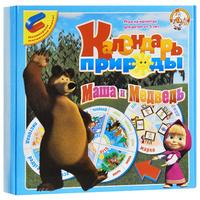 Купить Десятое королевство Развивающая игра Календарь природы Маша и Медведь