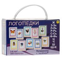 Купить Вундеркинд с пеленок Обучающие карточки Логопедки 10 в 1, Обучение и развитие