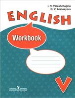 Купить English 5: Workbook / Английский язык. 5 класс. Рабочая тетрадь, Федеральный перечень учебников 2017/2018