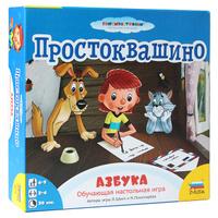 Купить Звезда Обучающая игра Простоквашино Азбука