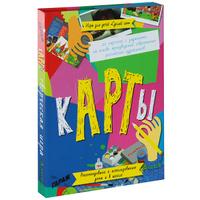 Купить Карты. Игра для детей Сделай сам (набор из 20 карточек), Аппликация и лепка