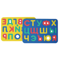 Купить Бомик Пазл для малышей Русский алфавит, Обучение и развитие