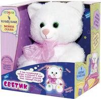Купить Интерактивная игрушка Котик-светик , Dream Makers
