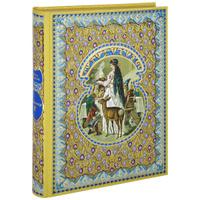 Купить Белоснежка (подарочное издание), Зарубежная литература для детей