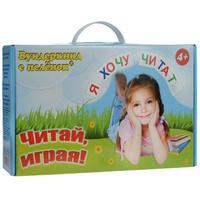 Купить Вундеркинд с пеленок Обучающая игра Читай играя, Обучение и развитие