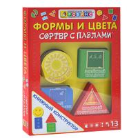 Купить Формы и цвета. Сортер с пазлами (комплект из 4 книжек + пазлы), Книга-игра