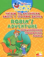 Купить Robin's Adventure / Необыкновенное приключение Робина. Читаем по-английски вместе с героями Диснея, Английский язык