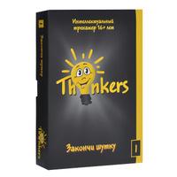 Купить Логическая игра Thinkers Закончи шутку , Обучение и развитие