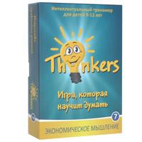 Купить Логическая игра Thinkers Экономическое мышление , Обучение и развитие