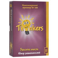 Купить Логическая игра Thinkers Закончи мысль , Обучение и развитие