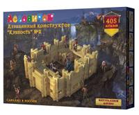 Купить Деревянный конструктор Лесовичок Крепость №2 , 405 элементов