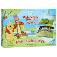 Купить Winnie the Pooh Обучающая игра Медвежонок Винни и его друзья Мои первые игры 2 в 1, Обучение и развитие