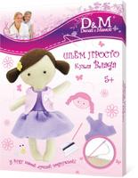 Купить Набор для создания куклы D&M Влада , D&M/Делай с мамой, Игрушки своими руками