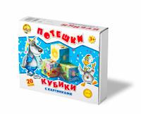 Купить Кубики Десятое королевство Потешки , 20 шт, Гиновкер и Тишук