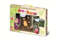 Купить Десятое королевство Обучающая игра Маша и Медведь Первый раз в первый класс