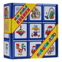 Купить Набор кубиков Лото , с книжкой, 9 шт, Десятое королевство