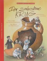 Купить Der zerbrochene Krug, Зарубежная литература для детей