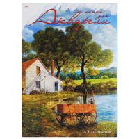 Купить Папка для акварели Prof Press , формат А3, 10 листов, Бумага и картон