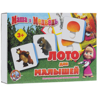 Купить Десятое королевство Лото Маша и Медведь