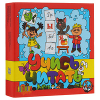 Купить Кубики Десятое королевство Учись читать , 25 шт, Развивающие игрушки