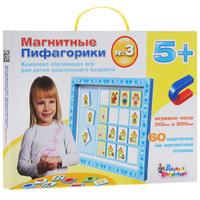 Купить Десятое королевство Обучающие карточки Магнитные пифагорики №3