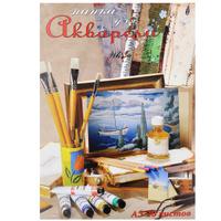 Купить Папка для акварели Prof Press , 20 листов, формат А3. 202947, Бумага и картон