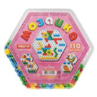 Купить Мозаика Stellar , 110 элементов, Стеллар