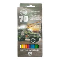 Купить Набор карандашей цветных 70-лет Великой Победы, 24 цв., в картонной упаковке с европодвесом, Koh-i-Noor