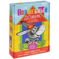 Купить Волшебный домик с книжками для малышей (комплект из 7 книг), Русская поэзия