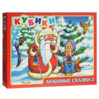 Купить Кубики Любимые сказки-2 , 20 шт, Десятое королевство