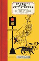 Купить Captains of the City Streets, Зарубежная литература для детей