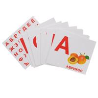 Купить Вундеркинд с пеленок Обучающие карточки Алфавит, Обучение и развитие