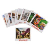 Купить Вундеркинд с пеленок Обучающие карточки Страны