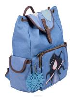 Купить Рюкзак Kinderline Gorjuss , цвет: голубой, коричневый, Kinderline International Ltd.