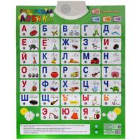 Купить Звуковой плакат Знаток Говорящая азбука , Обучение и развитие