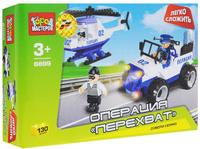 Купить Город мастеров Конструктор Операция Перехват, Shantou City Daxiang Plastic Toy Products Co., Ltd